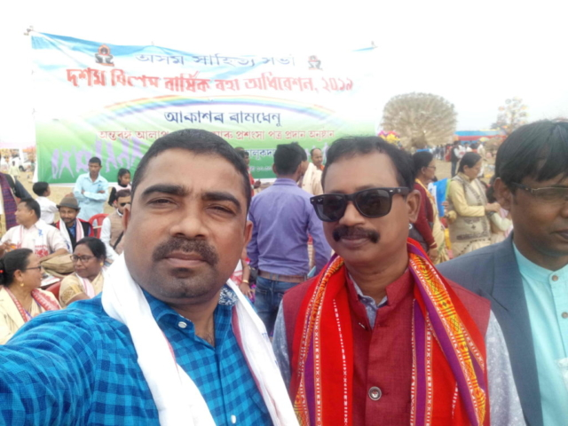 With JugalLuchan Dutta